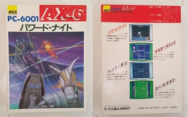 カーチェイス気分MAXの『ヘッドオン』は元祖ドットイートゲーム!!  IGCC