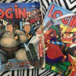 編集者と読者の距離が近いパソコンゲーム誌『ログイン』