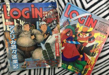 編集者と読者の距離が近いパソコンゲーム誌『ログイン』  IGCC