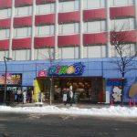 北日本のレトロゲーム大殿堂 ディノス札幌中央(※2019年6月2日に現店舗閉店予定、他の場所に移転計画あり)