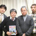 『ベーマガ』同窓会その①  名物編集長大橋太郎氏が語る月刊『ラジオの製作』から『ベーマガ』までの半世紀
