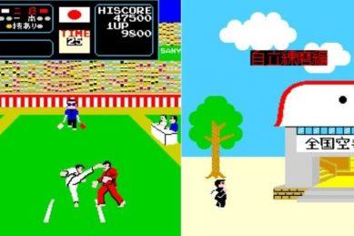 対戦格闘ゲームの元祖『空手道』は今遊んでも熱いゲームだった  IGCC