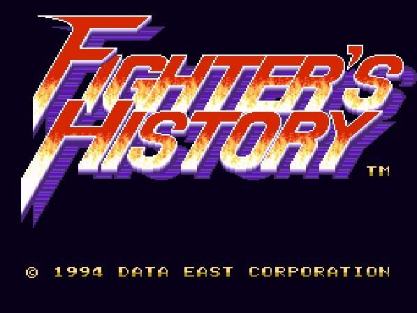 怒涛の攻めからの気絶が楽しかった対戦格闘ゲーム『ファイターズヒストリー』  IGCC