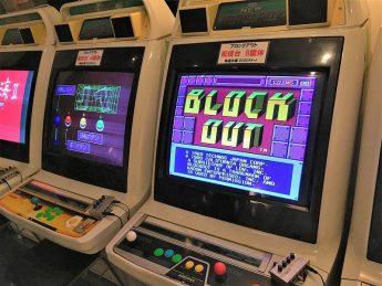 早すぎた難解パズルゲーム『ブロックアウト』の魅力  IGCC