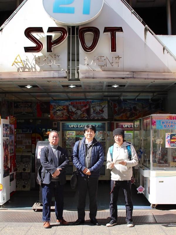 ゲームセンター聖地巡礼「1980~1990年代 新宿」前編  IGCC