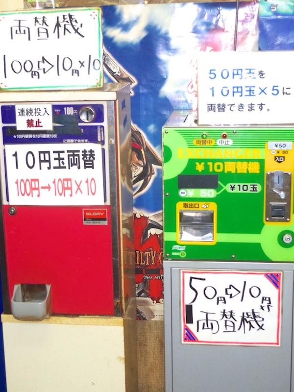 職人が静かにプレイヤーを見守り続ける「カジノ京町」  IGCC