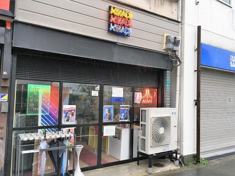 海外アップライト筐体中心のゲームセンター 「KINACO」  IGCC