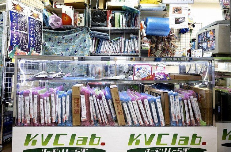 秋葉原に突然現れたアーケード基板ショップ「KVC lab.」  IGCC
