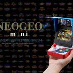 『NEOGEO mini』を機に振り返る、超ド級ゲームマシンNEOGEOとは