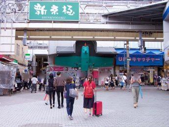ゲームセンター聖地巡礼「1980年代 京都」後編  IGCC