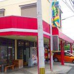 数々のハイスコアラーを輩出した熊本の名店「大江ゲームセンター」