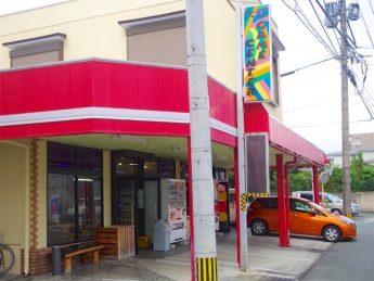 数々のハイスコアラーを輩出した熊本の名店「大江ゲームセンター」  IGCC