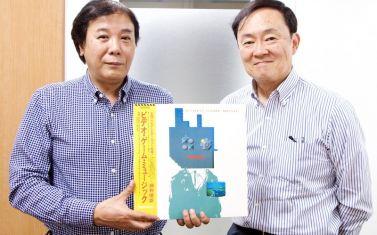 ビデオゲームミュージックの父 小尾一介氏×大野善寛氏ダブルインタビュー 前編